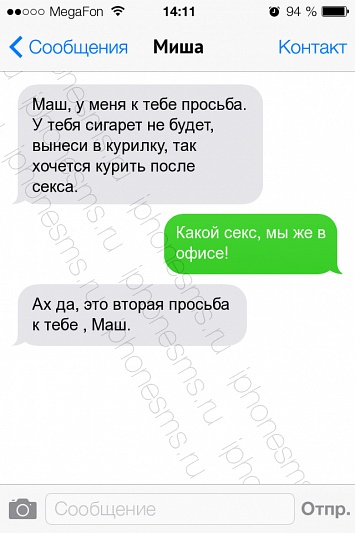 namekaem-devushke-na-seks-v-stihah-telki-porno-gruppovuha